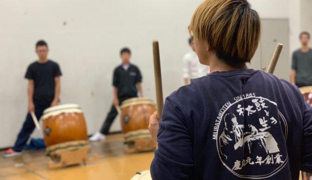 和太鼓教室ハルノオト 活動日記②