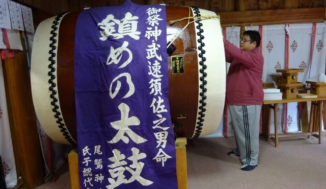 尾鷲神社5尺の大太鼓。無事に納まりました♬