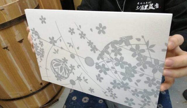 2/14「工房体験会」鼓飾編はプリントでアートボード