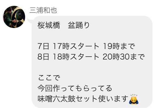 スクリーンショット 2021-07-29 13.44.56